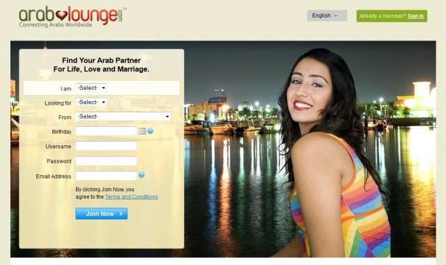A screen shot of Arab Lounge's home page.