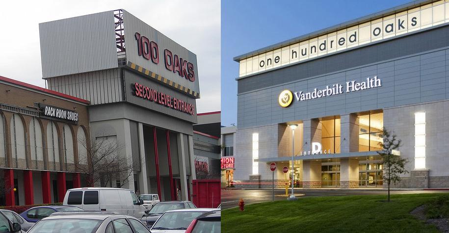 One Hundred Oaks Mall in Nashville, Tennessee, is now part of the Vanderbilt University Medical Center. (Photo on left by John Lamb via Flickr. Photo on right courtesy of Vanderbilt University Medical Center)