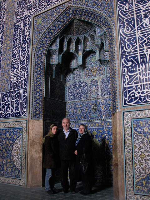Maryam Mirzakhani in Iran with Parents