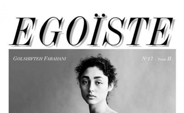 """Gülşiftə Fərahininin """"Egoiste"""" jurnalının üz qabığında fotosu"""