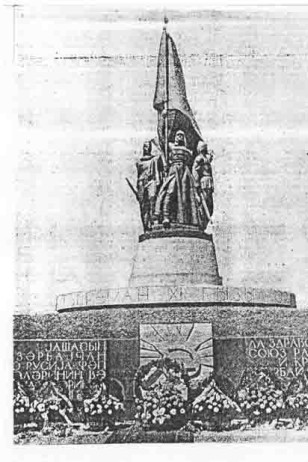 XI Qızıl Ordu abidəsi