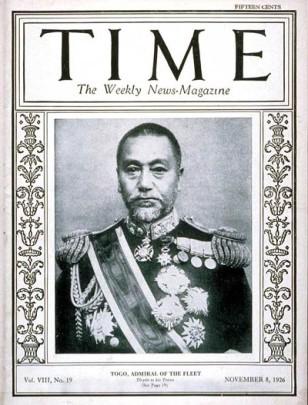Yapon-Rus Müharibəsinin qəhrəmanı Admiral Toqonun şöhrəti dünyaya yayılmışdı.