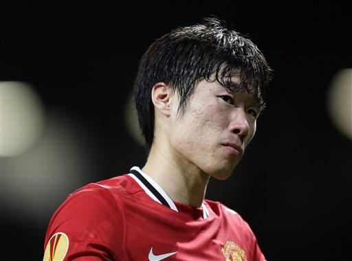 Tsohon kyaftin na kasar Koriya ta Kudu, kuma dan wasan tsakiya na Manchester United, Park Ji-Sung