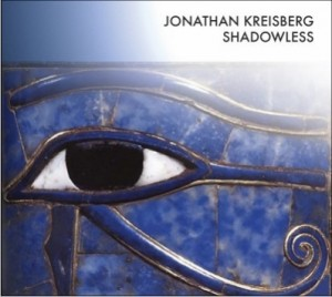 Shadowless with the Eye of Horus