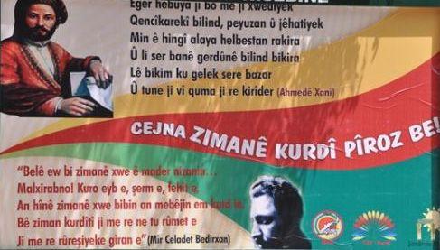 Cejna Zimanê Kurdî