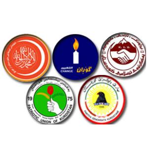 kurdish_party_logo_3jun11_300