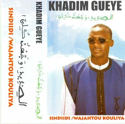 khadim gueye mp3
