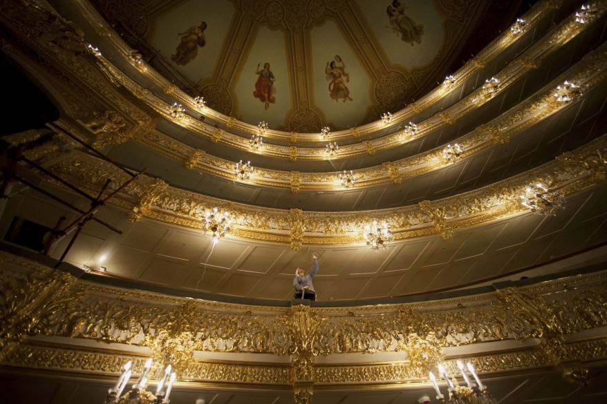 """Russia Bolshoi Theater"""