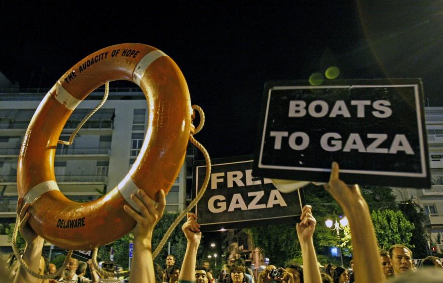 Greeze-Gaza Flotilla