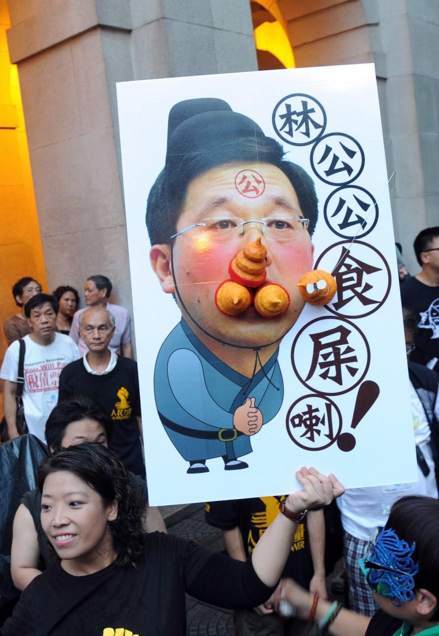 """""""Hong Kong Protest"""""""