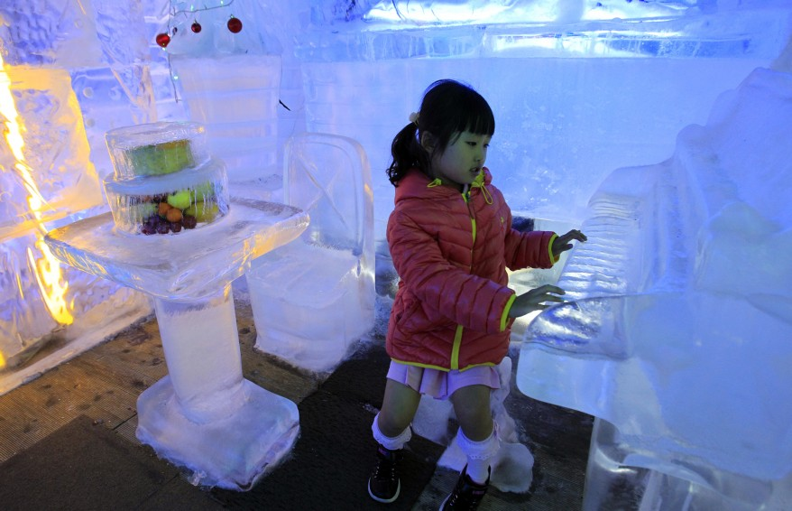 """South Korea Ice Gallery"""