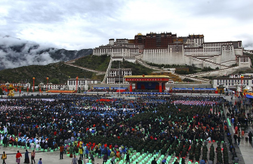 """Tibet China 60th Anniversary of Peaceful Liberation"""