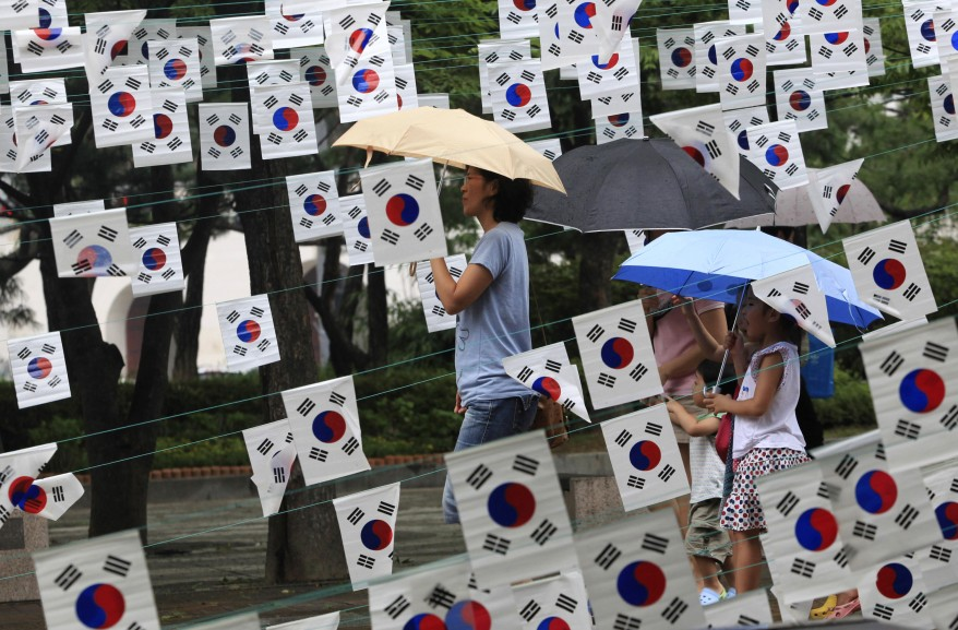 South Korean Liberation Day