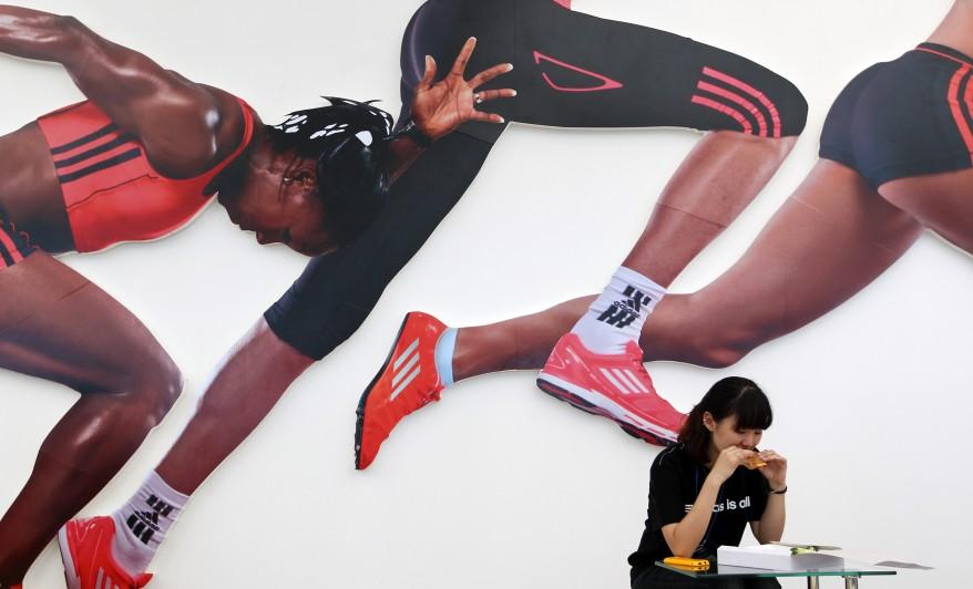 """South Korea Athletics World"""