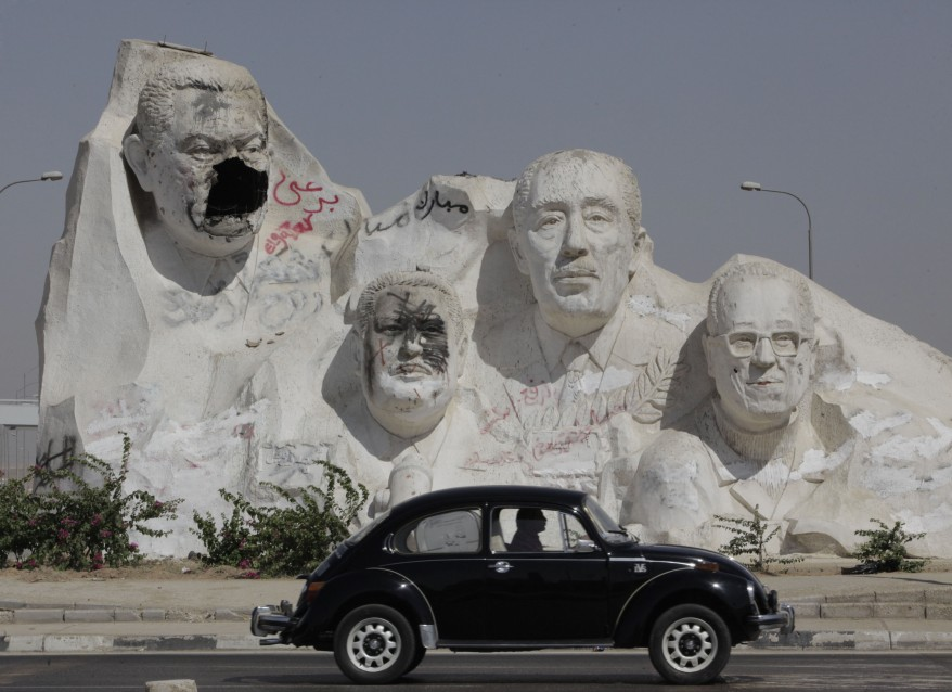 """Mideast Egypt Mubarak"""