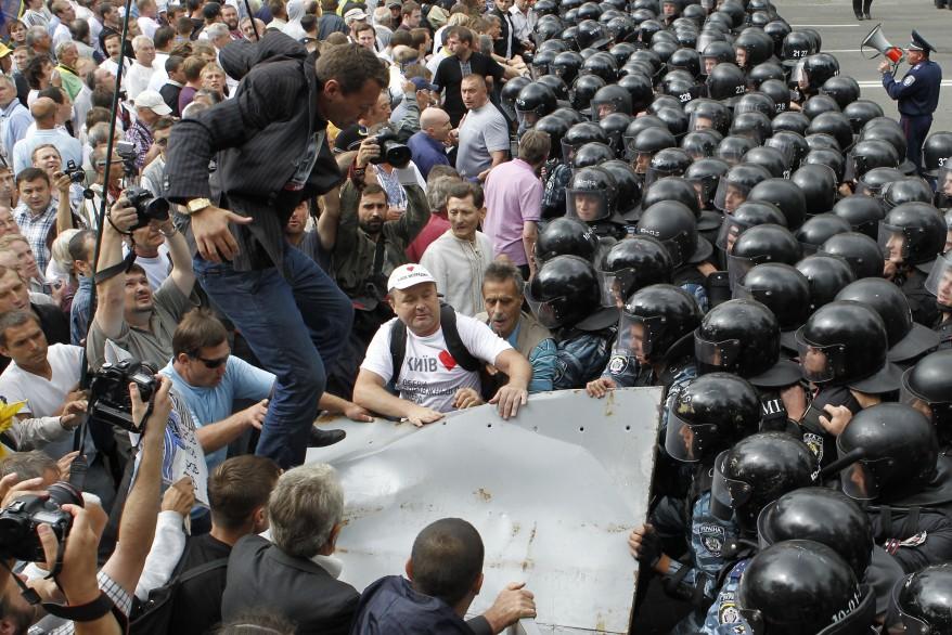 """Ukraine Protest"""