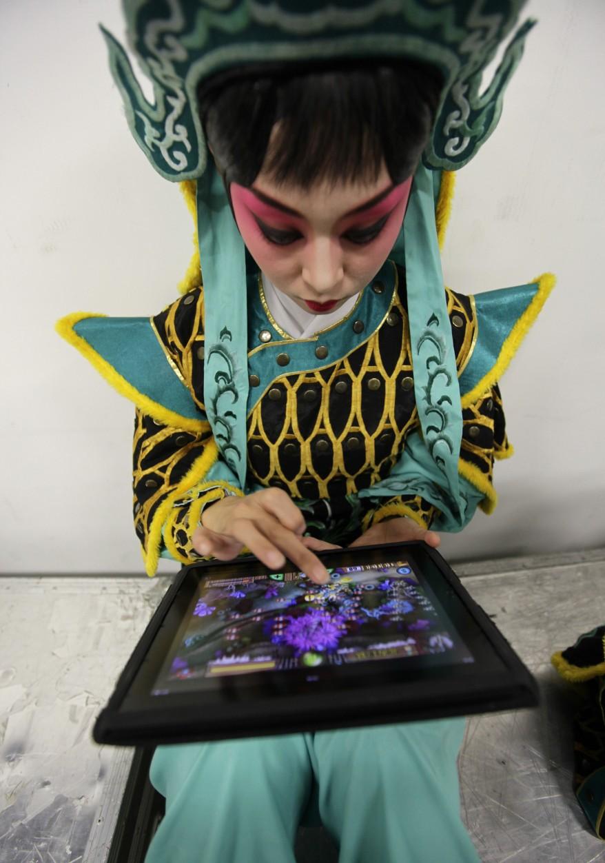 """""""China iPad"""""""