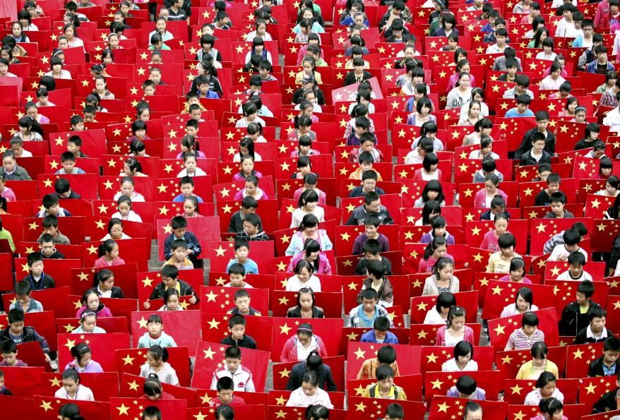 """China Daily Life"""