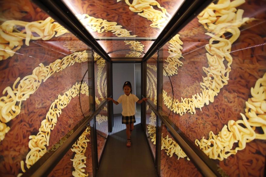 """""""Japan Cup Noodles Museum"""""""