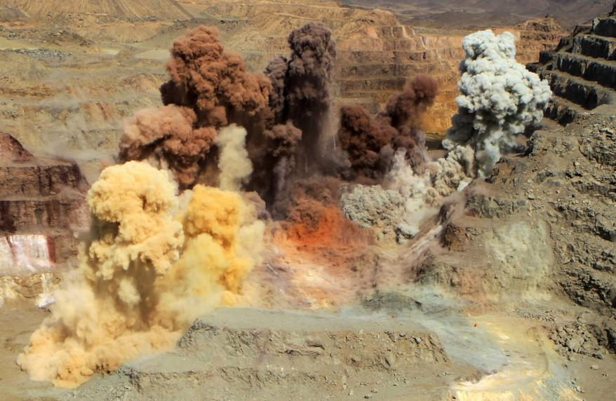 """Sudan Ariab Mine"""