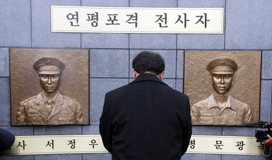 South Korea Tribute