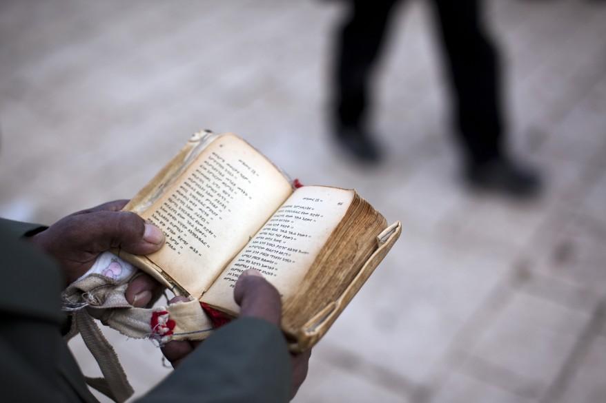 Israel Ethiopia Jews