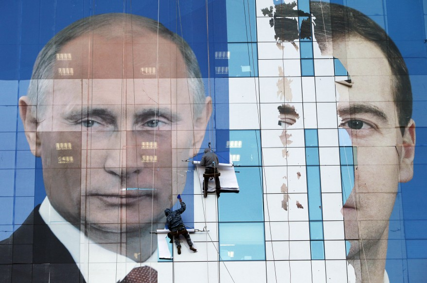 Russia Campaign Poster