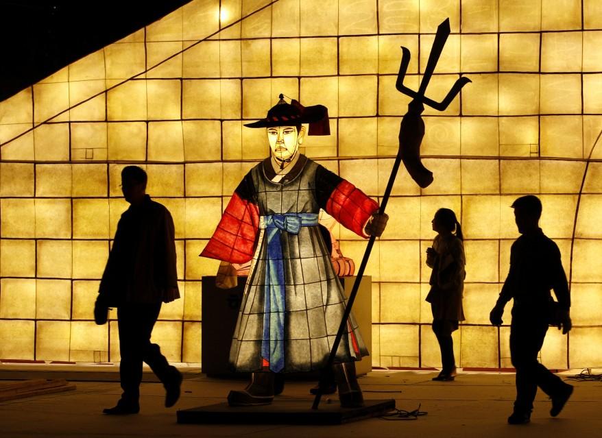 """South Korea Lantern Festival"""