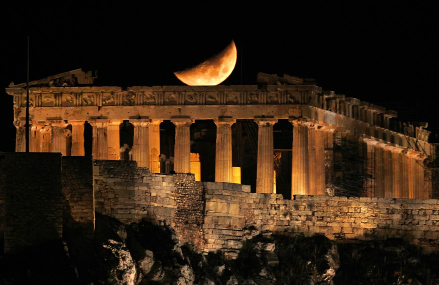 """Greece Crescent Moon"""