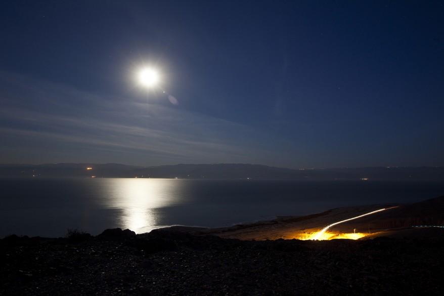 """""""Dead Sea"""""""