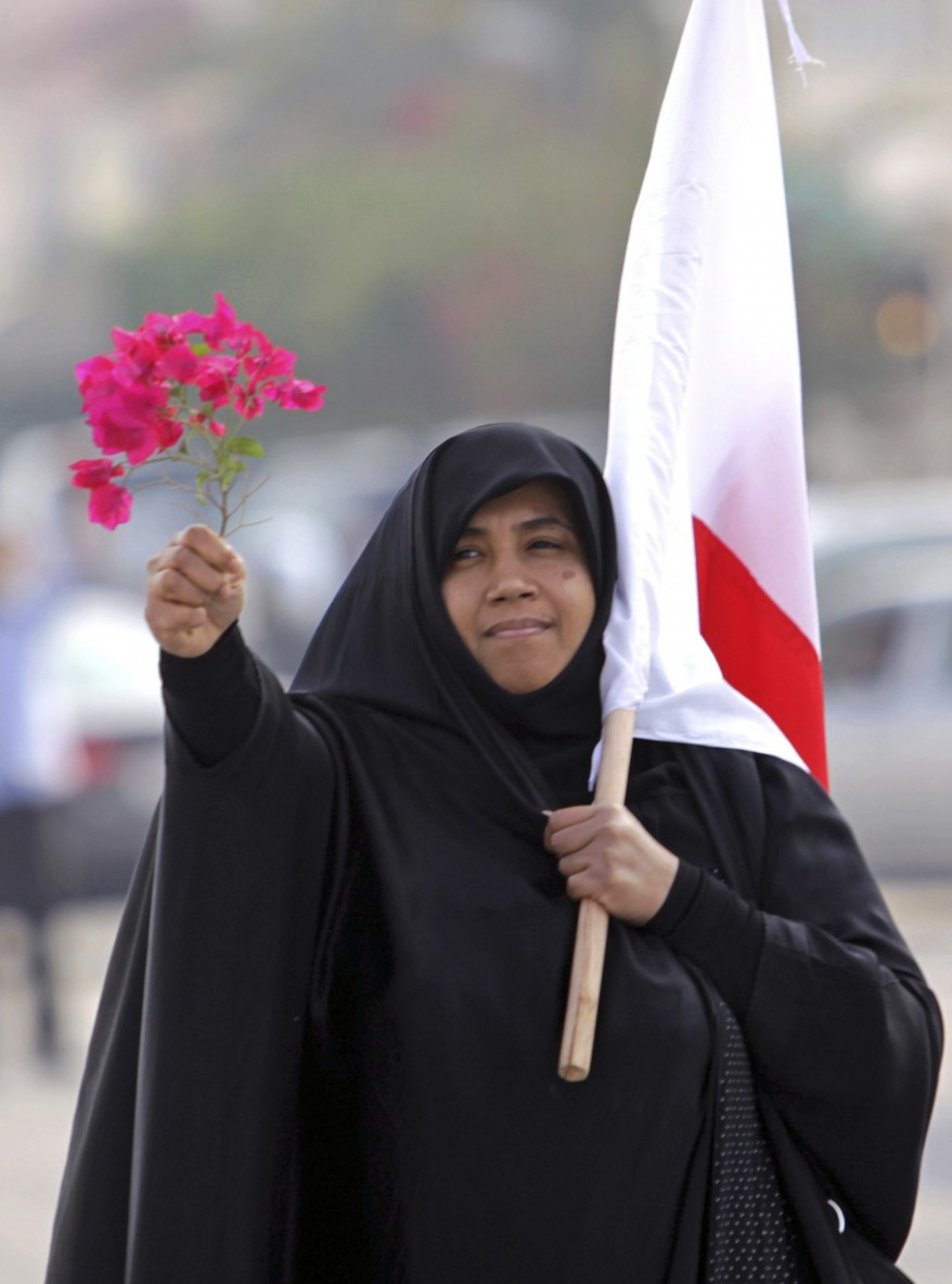 Bahrain/Demo