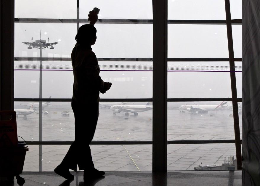 China Fog Planes