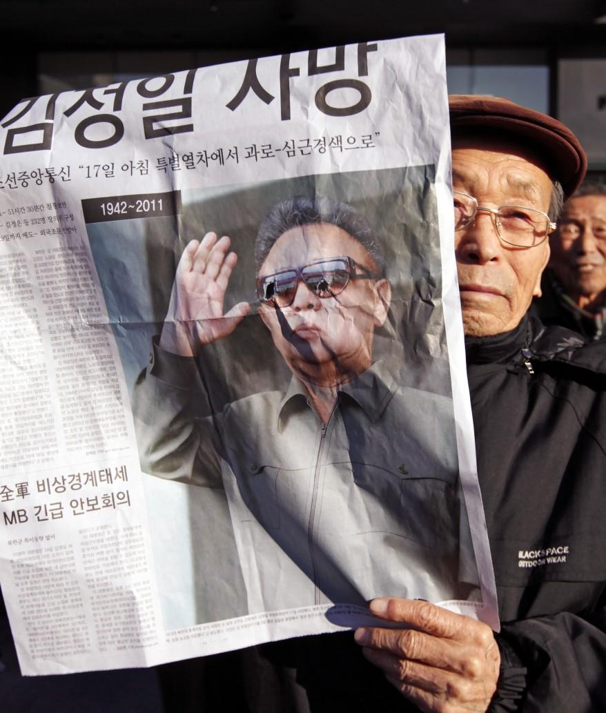 Korea_Jong-il