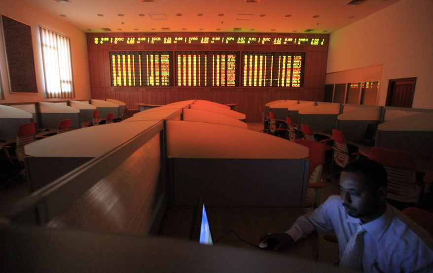 Sudan Stock Exchange