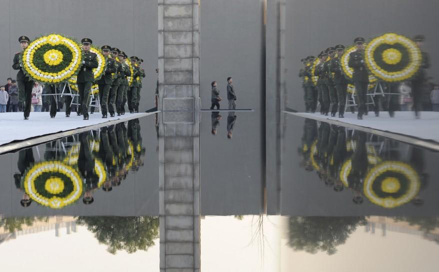 """""""China Nanjing Anniversary"""""""