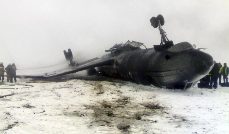 """""""Kyrgyzstan Crash Landing"""""""