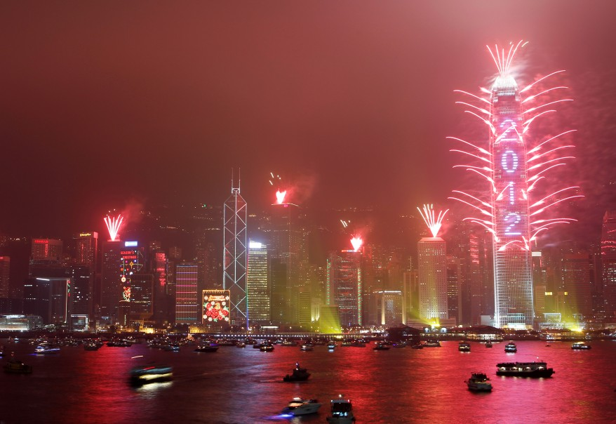 """Hong Kong New Year"""