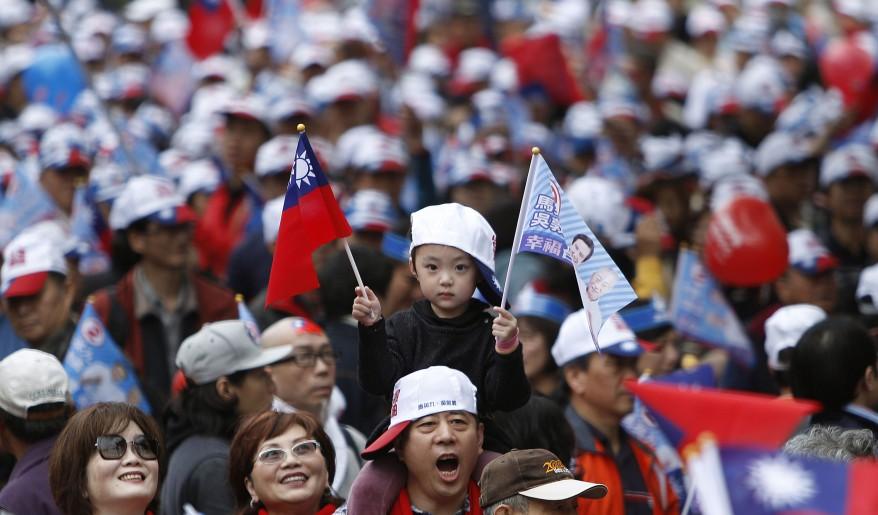 """Taiwan Election"""
