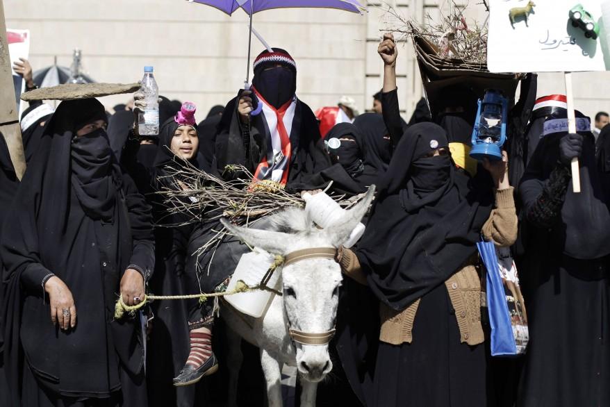 """Yemen Protest"""