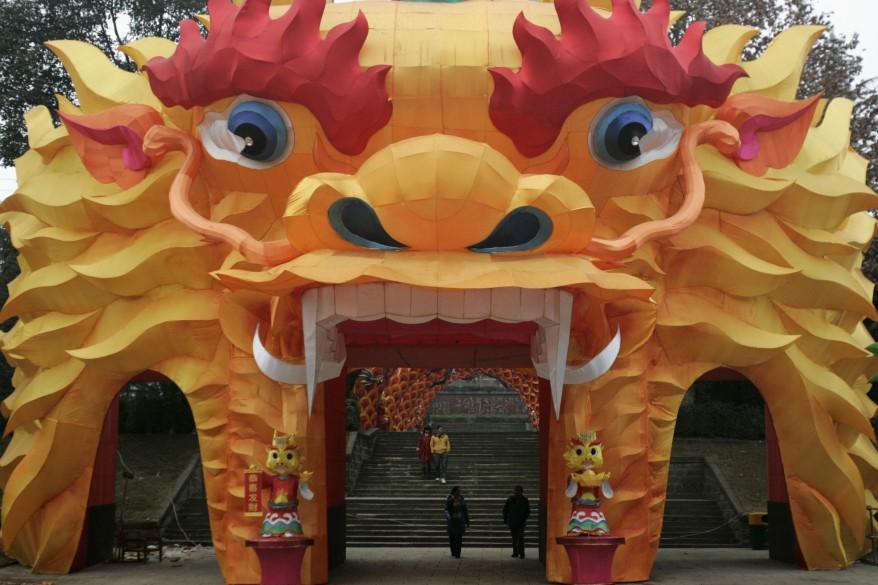 """China Spring Festival"""