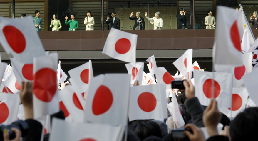"""""""Japan New Year Royal Family"""""""