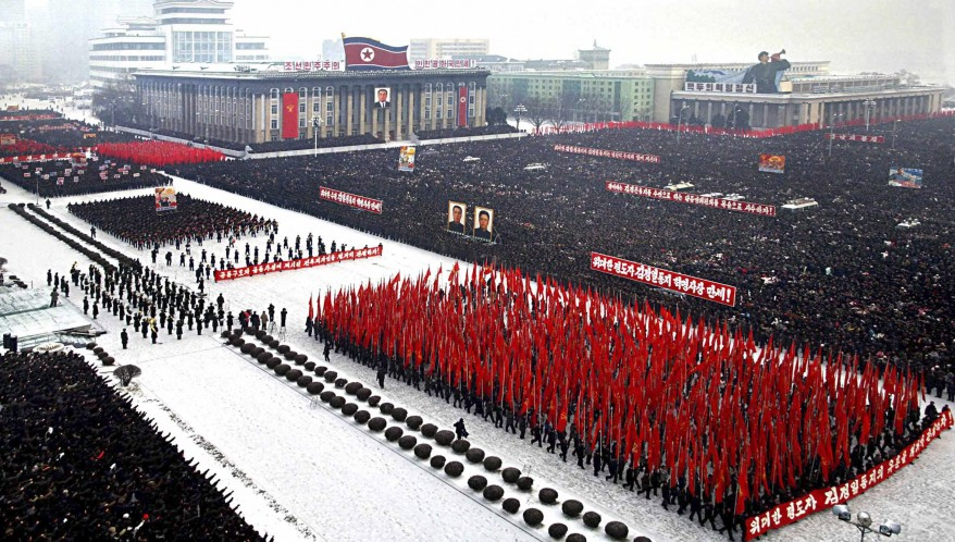 """North Korea Mass Rally"""