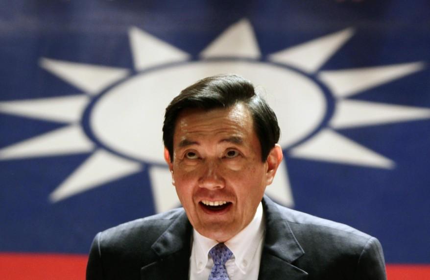 """Taiwan Politics"""