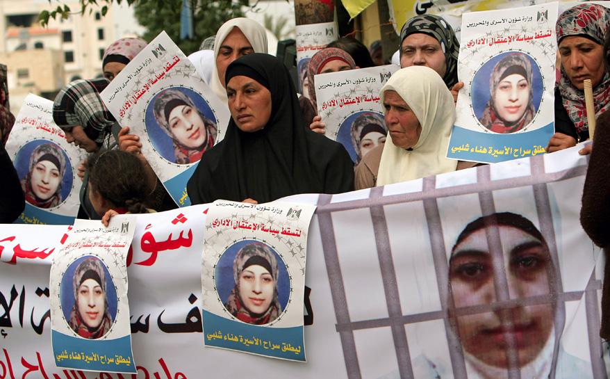 Palestinians-Prisoners
