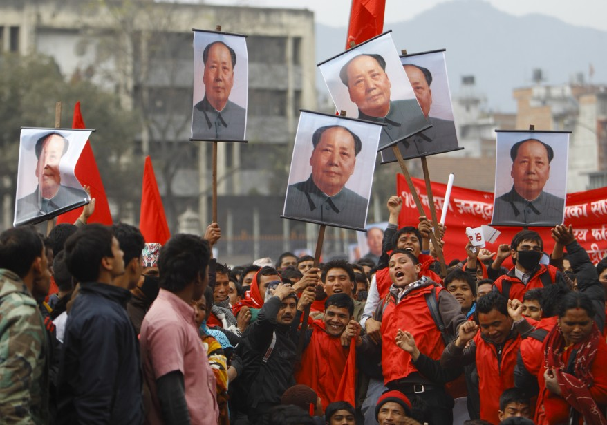 Nepal Communist Rally
