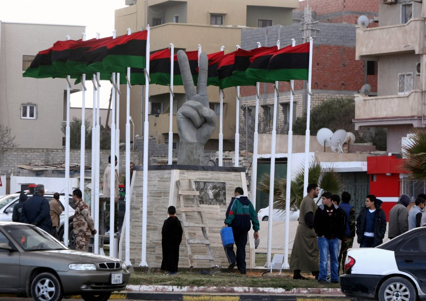 """Libya Conflict Anniversary"""