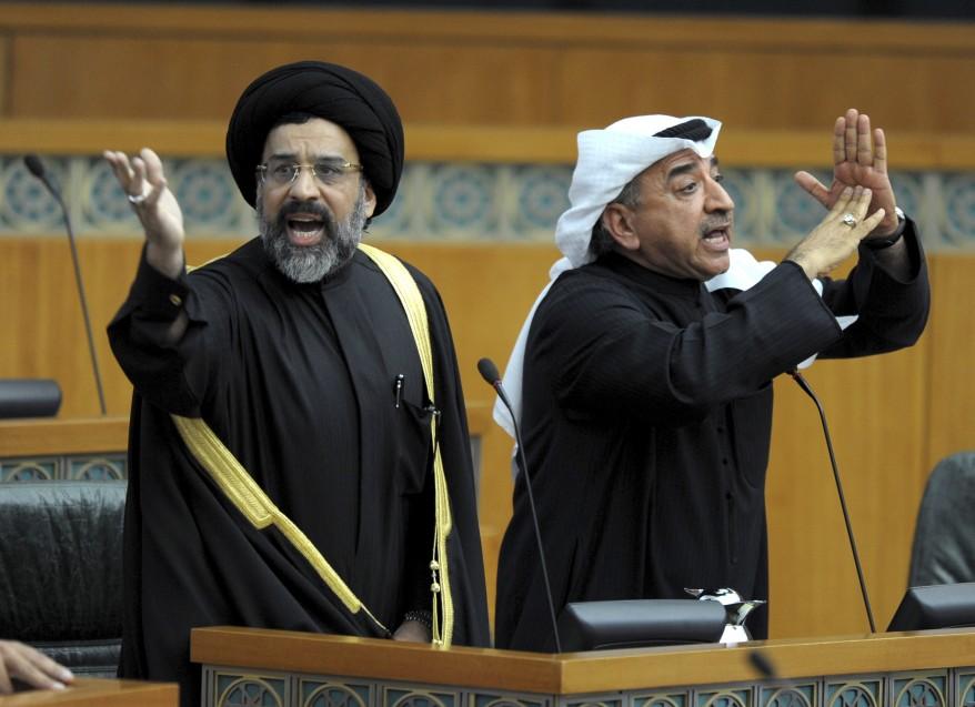 """""""Kuwait parliament"""""""