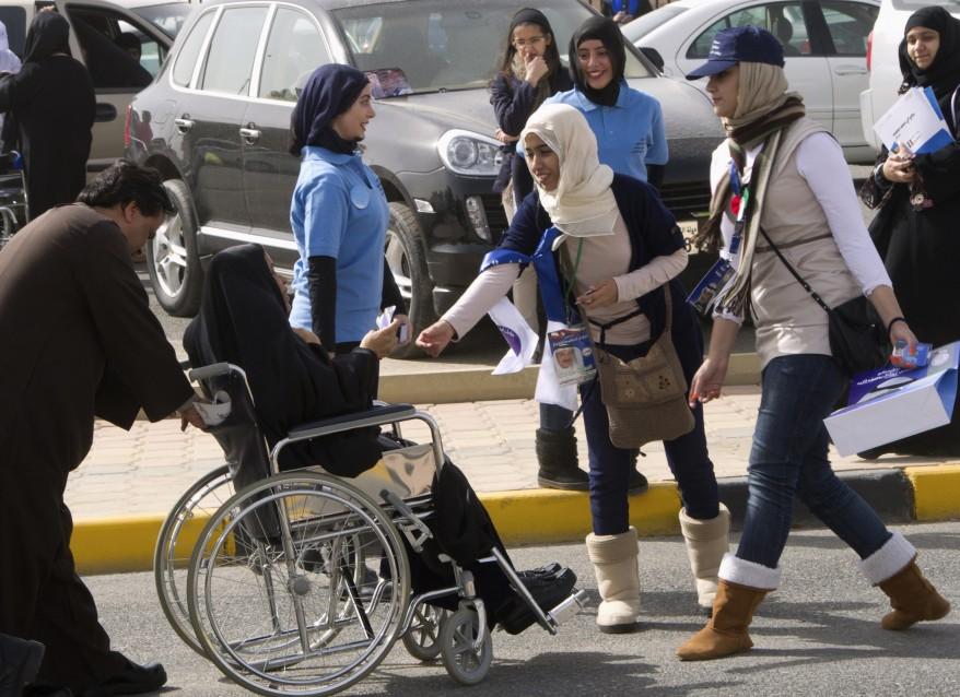 """""""Kuwait Vote"""""""