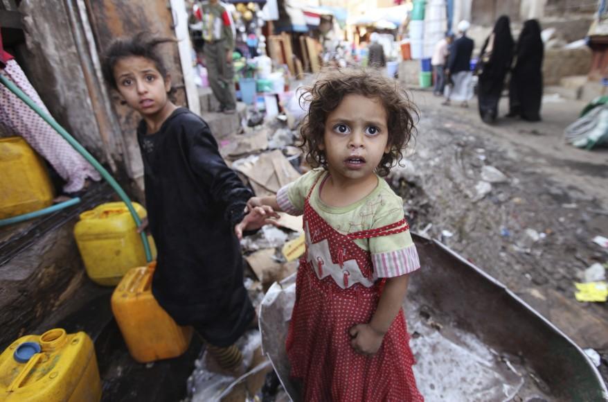 """""""Yemen Children"""""""