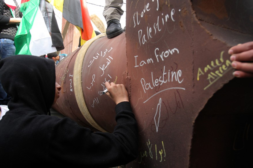 Palestinian Germany Israel